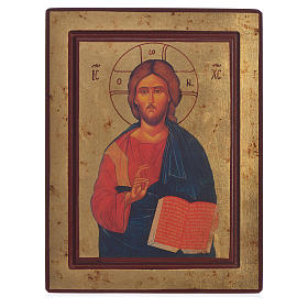 Serigraphy icon, Pantocrator with open book 22x25cm s1