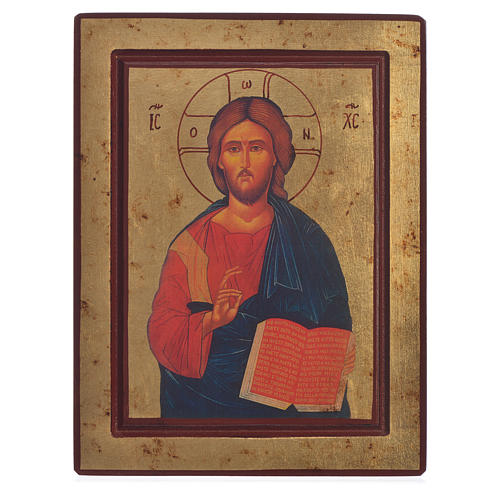 Serigraphy icon, Pantocrator with open book 22x25cm 1