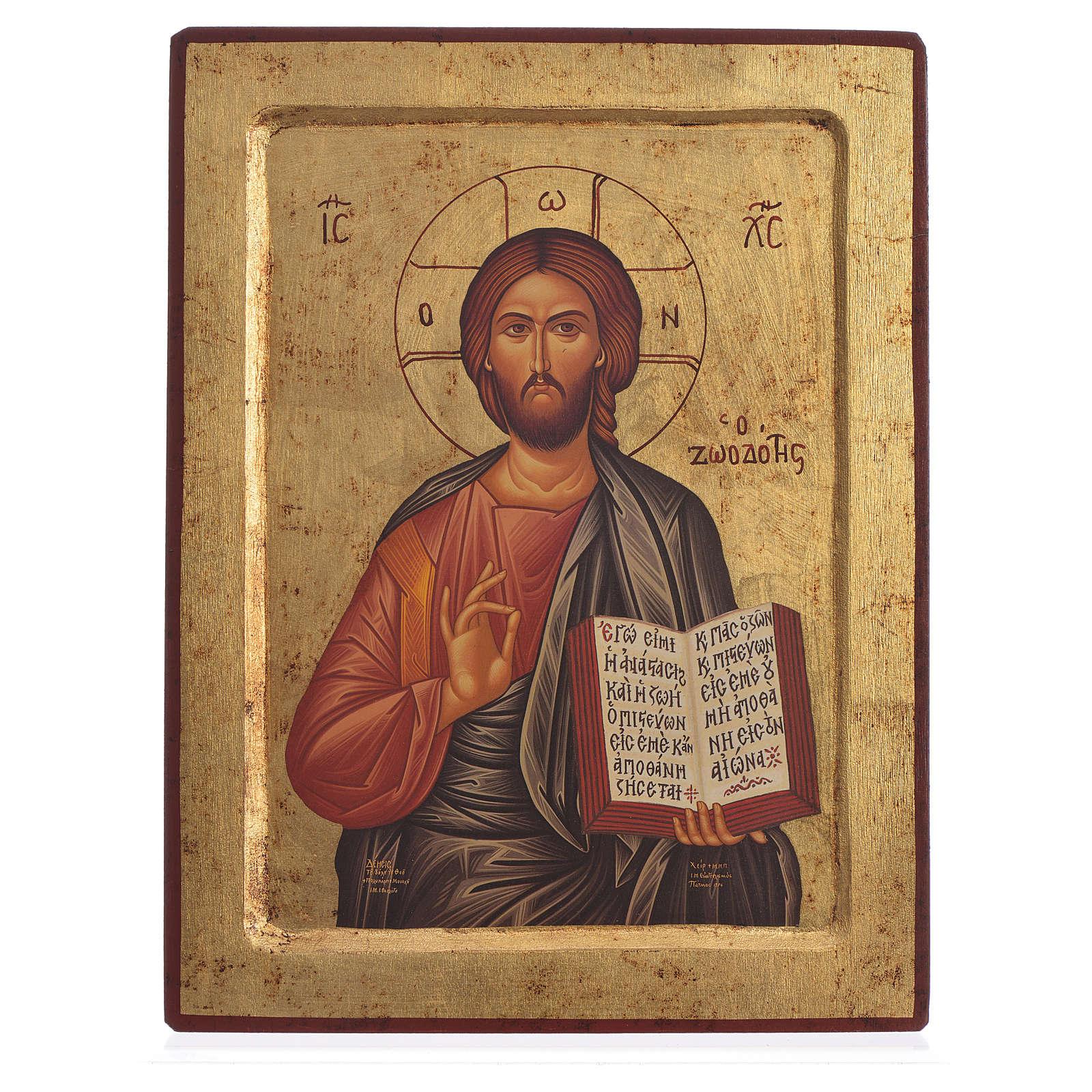 Icona greca serigrafata Cristo Pantocratore 4
