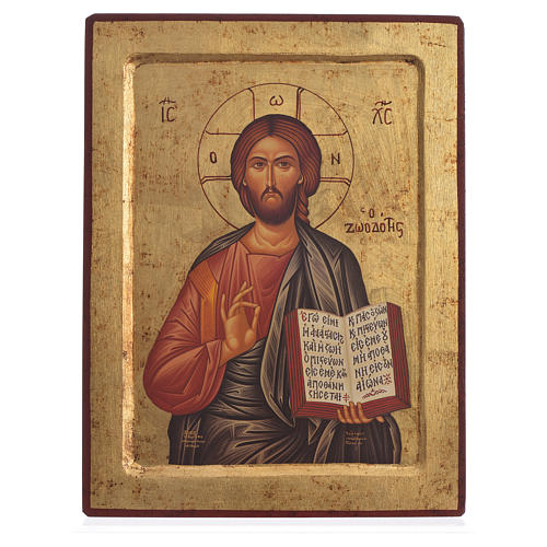 Icona greca serigrafata Cristo Pantocratore 1