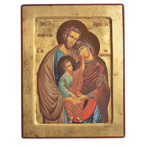 Icône sérigraphiée Sainte Famille sur bois 1