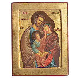Serigraphy icon, Holy Family printed on wood s1