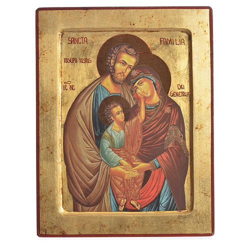 Serigraphy icon, Holy Family printed on wood 1