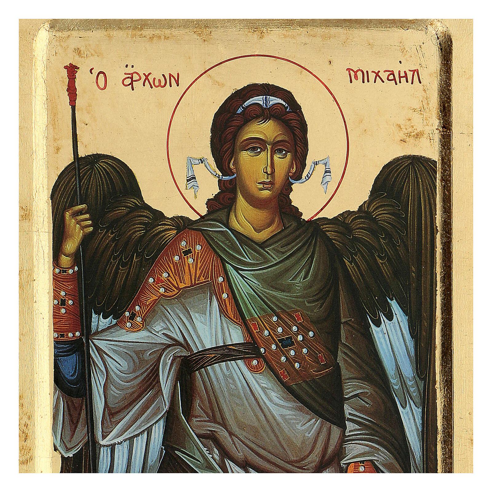 Griechische Siebdruck Ikone Hl. Michael 4