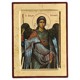 Griechische Siebdruck Ikone Hl. Michael s1