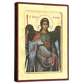 Griechische Siebdruck Ikone Hl. Michael s3