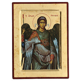 Greek Serigraphy icon, Saint Michael s1