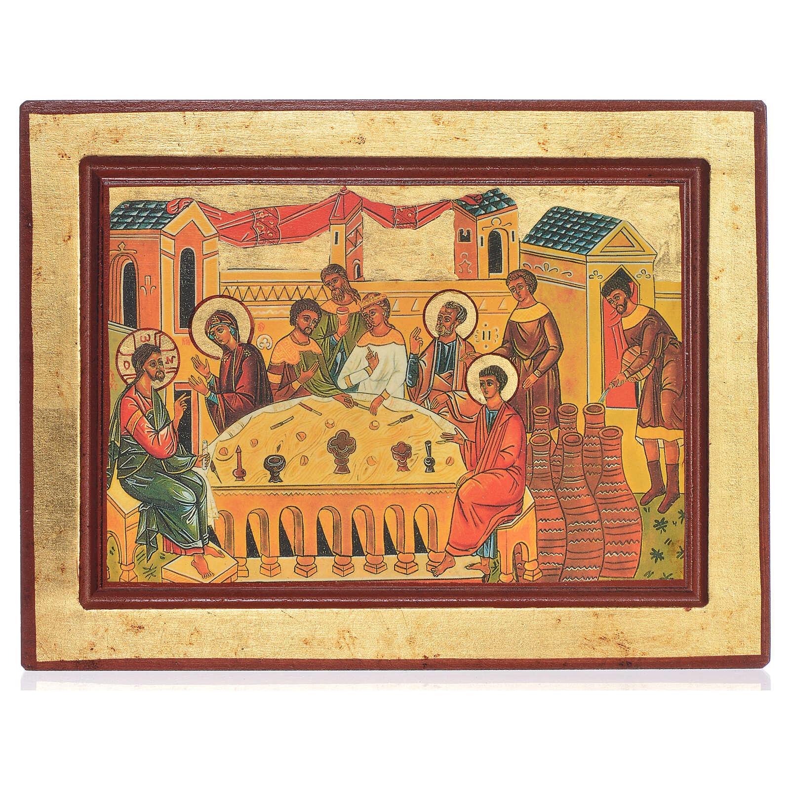 Ícone grego serigrafado Bodas de Caná 4