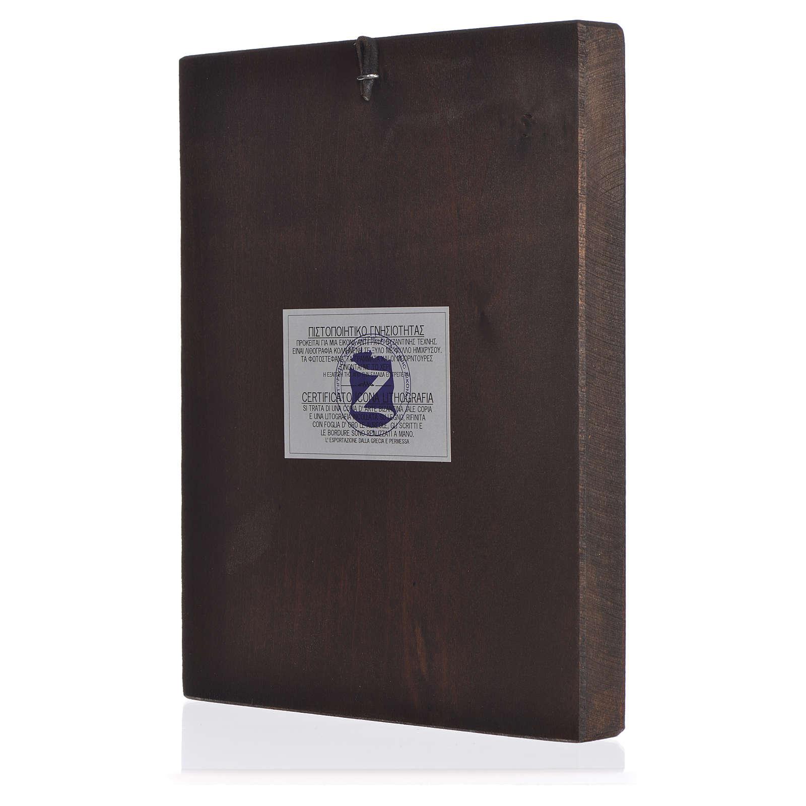 Griechische Siebdruck Ikone Schutzengel 22x25cm 4