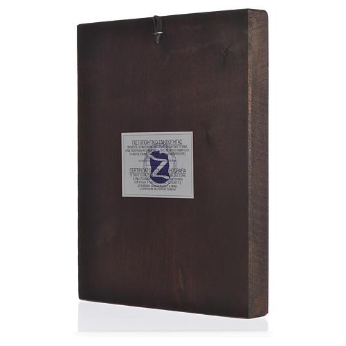 Icône grecque sérigraphiée Ange Gardien 22x25 cm 2