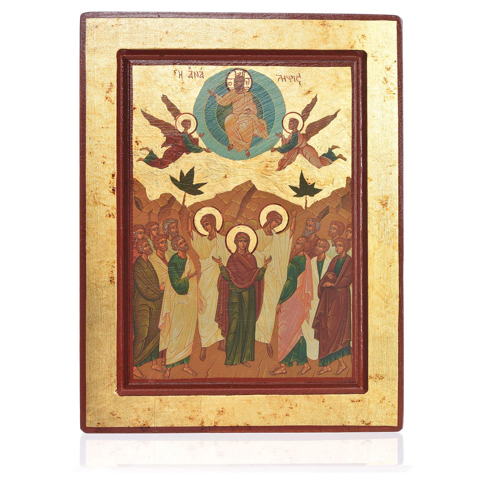 Icona greca serigrafata Ascensione 21x26 4