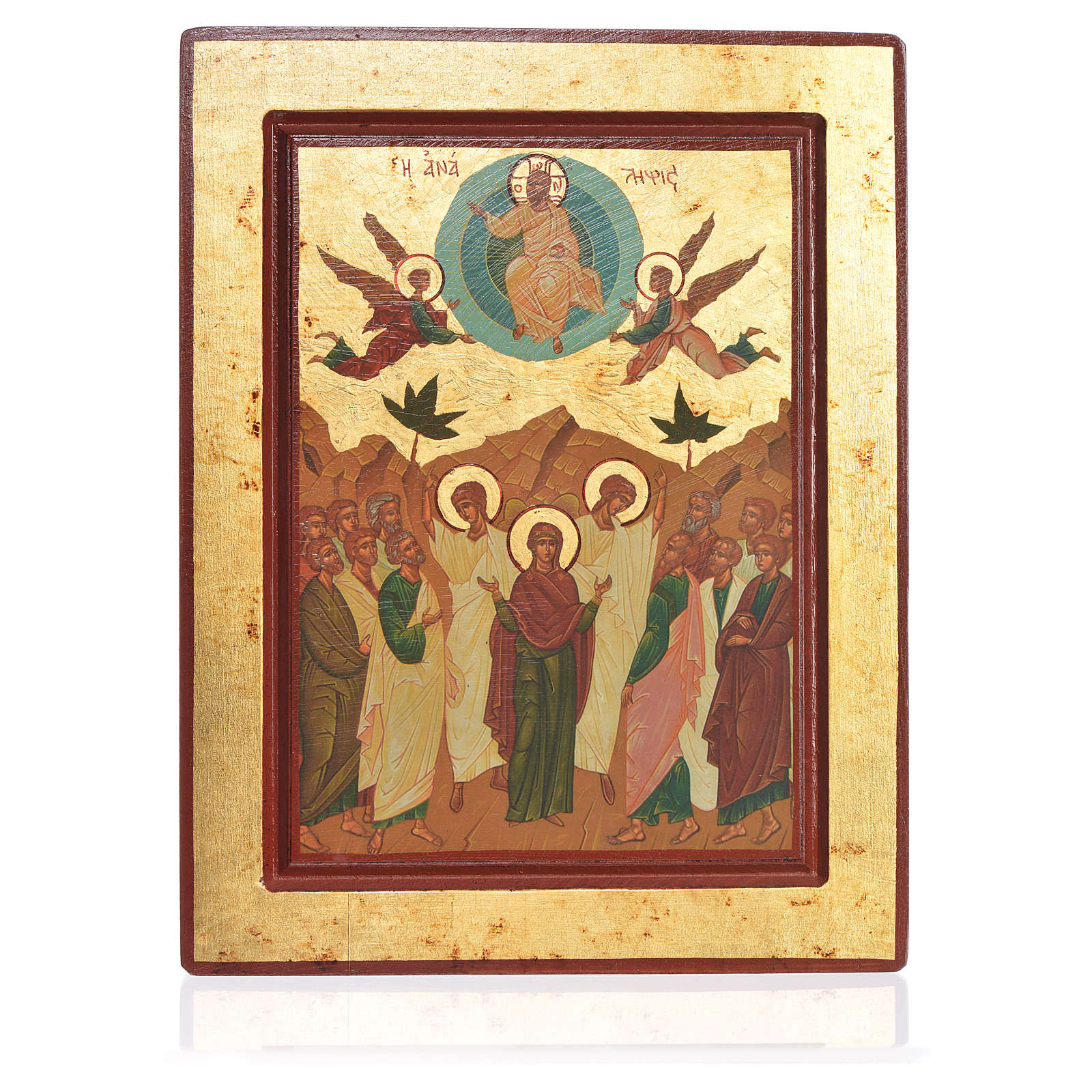 Greek Serigraphy icon, Ascension, 21x26cm 4