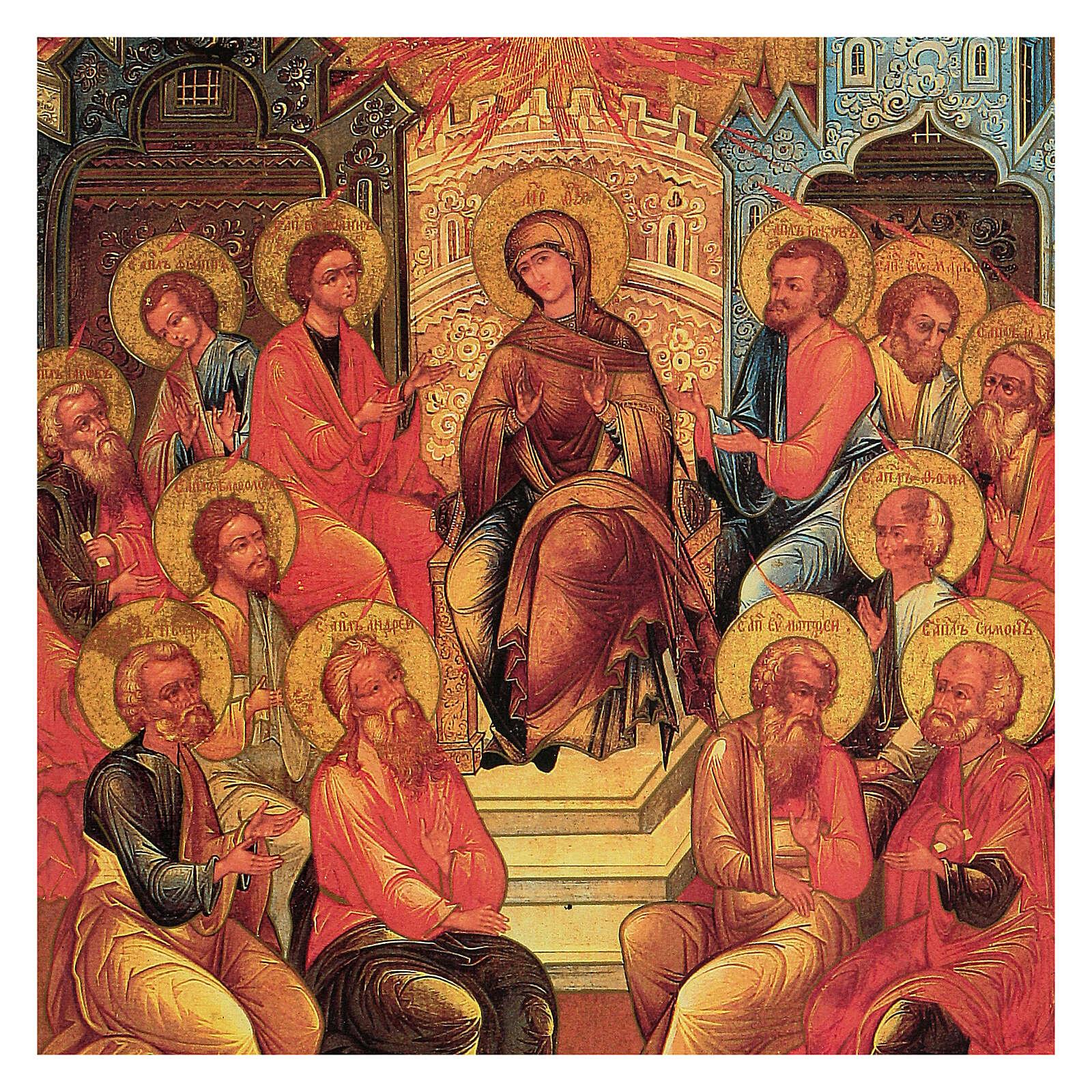 Griechische Siebdruck Ikone Pfingsten 4
