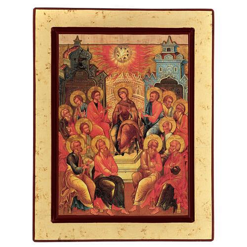 Griechische Siebdruck Ikone Pfingsten 1