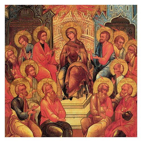 Greek Serigraphy icon, Descent of the Holy Spirit 2