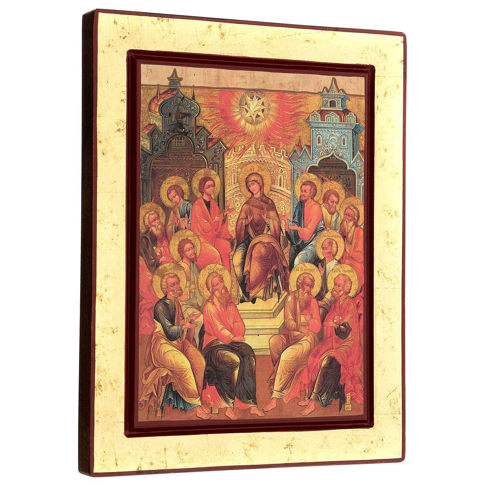 Ícone grego serigrafado Descida do Espírito Santo 4