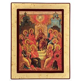 Ícone grego serigrafado Descida do Espírito Santo s1