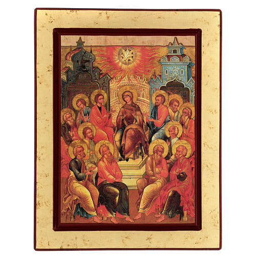 Greek Serigraphy icon, Descent of the Holy Spirit 1