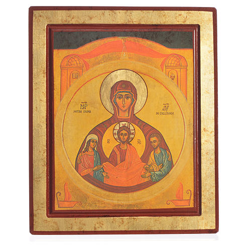Icon of the Married couple, Greek Serigraph 1