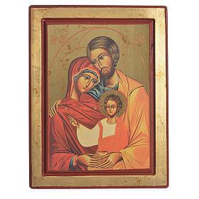 Icona greca serigrafata S. Famiglia s1