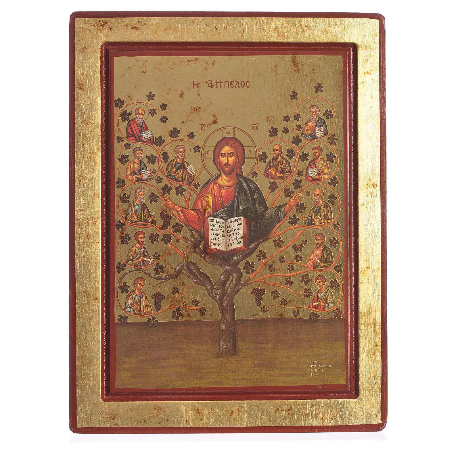 Icona serigrafata Albero della Vita Grecia 25x32 4
