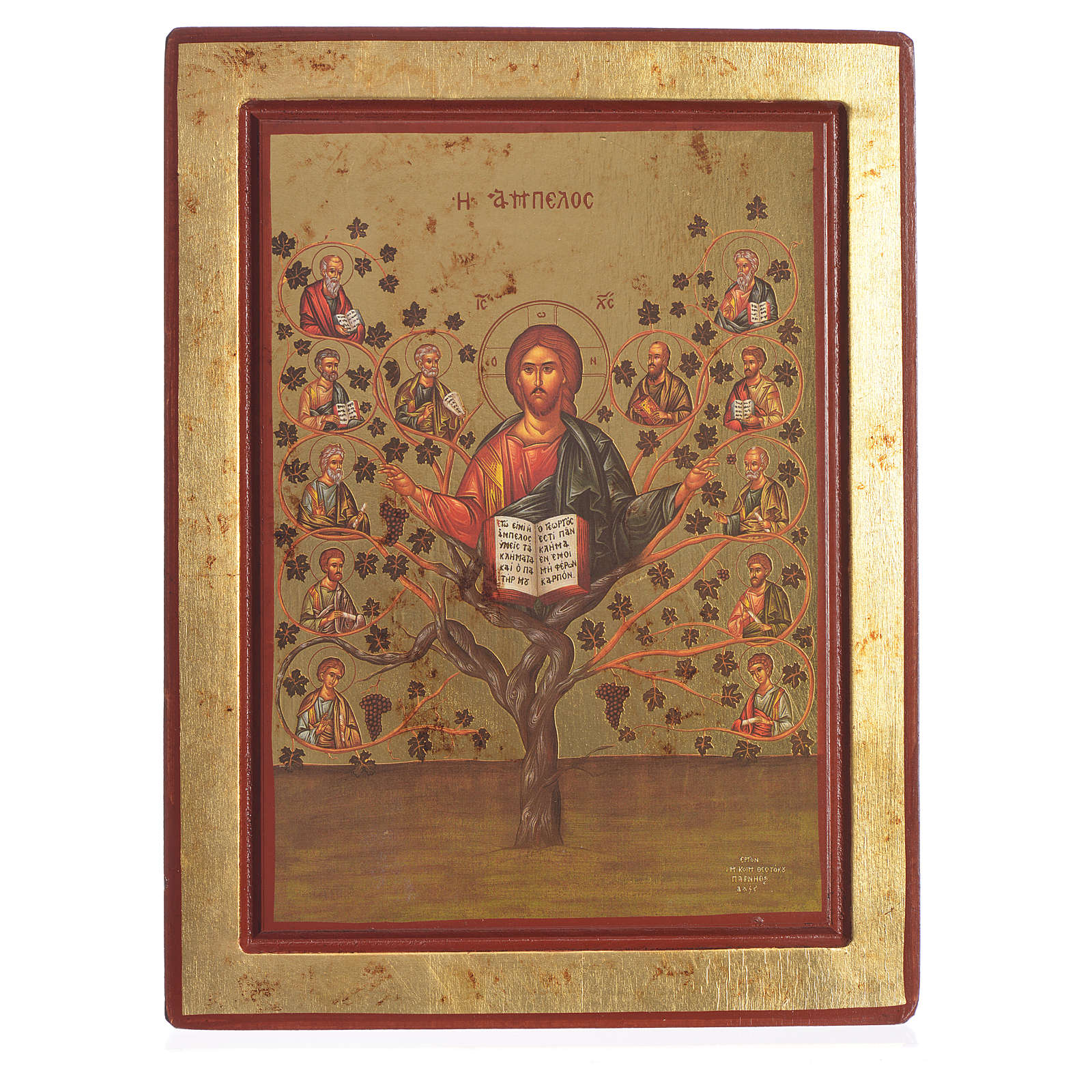 Greek Serigraph Icon, Tree of Life 4