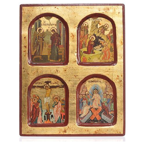 Icona greca serigrafata Misteri della Fede 18x22 1
