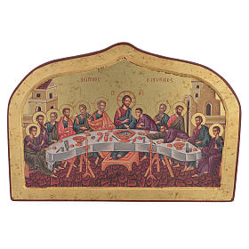 Greek print icon with Last Supper, hand finished s1