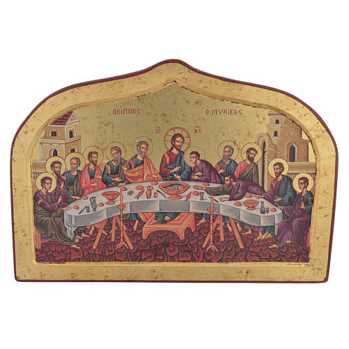 Greek print icon with Last Supper, hand finished 1