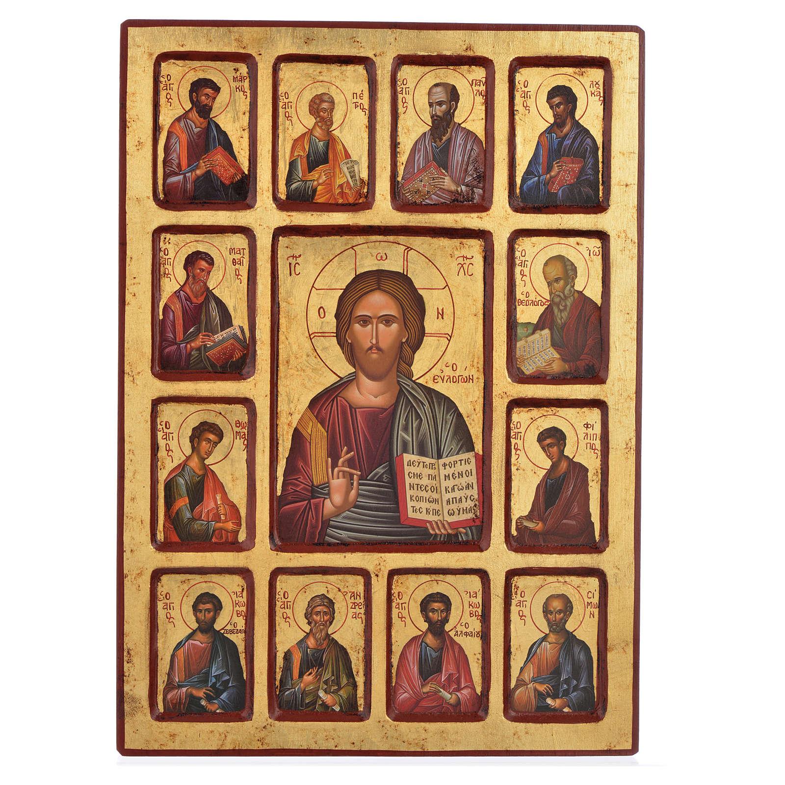 Icona serigrafata Cristo e Apostoli 30x40 4