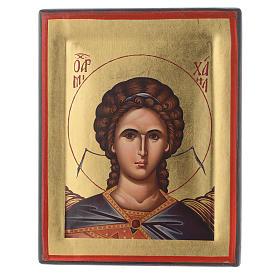 Icône Grèce sérigraphie Archange Saint Michel  20x16 cm s1