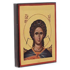 Icône Grèce sérigraphie Archange Saint Michel  20x16 cm s2