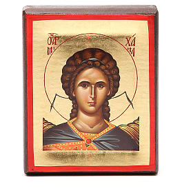 Greek silk-screened icon Saint Michael Archangel 15x10 cm s1