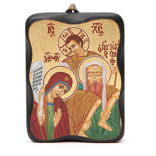 Icona stampa 10x13 cm Sacra Famiglia 1