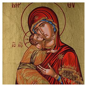 Icona greca serigrafata Vergine Tenerezza 55x25 cm s2