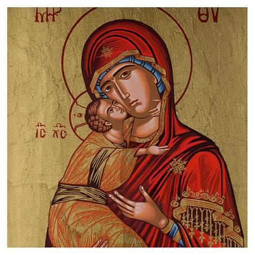 Icona greca serigrafata Vergine Tenerezza 55x25 cm 2