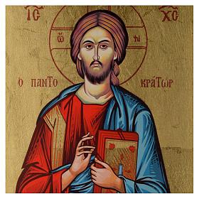 Icona greca serigrafata Cristo Pantocratore 55x25 cm s2
