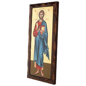 Icona greca serigrafata Cristo Pantocratore 55x25 cm s3