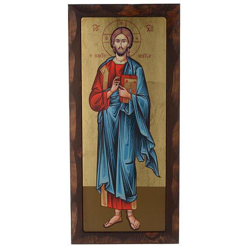 Icona greca serigrafata Cristo Pantocratore 55x25 cm 1