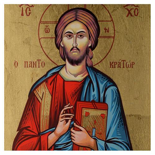Icona greca serigrafata Cristo Pantocratore 55x25 cm 2