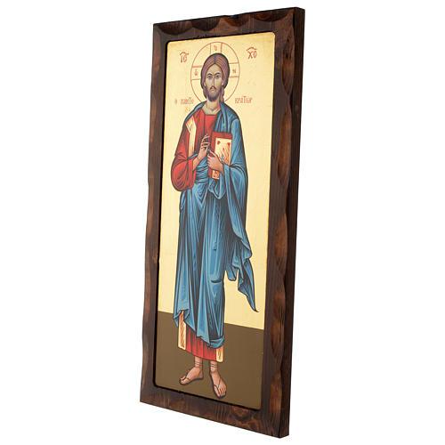 Icona greca serigrafata Cristo Pantocratore 55x25 cm 3