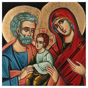 Icona bassorilievo Sacra Famiglia stile bizantino 25x45 cm s2