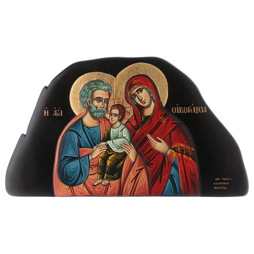 Icona bassorilievo Sacra Famiglia stile bizantino 25x45 cm 1