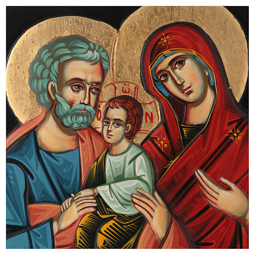 Icona bassorilievo Sacra Famiglia stile bizantino 25x45 cm 2