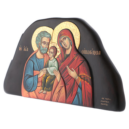 Icona bassorilievo Sacra Famiglia stile bizantino 25x45 cm 3