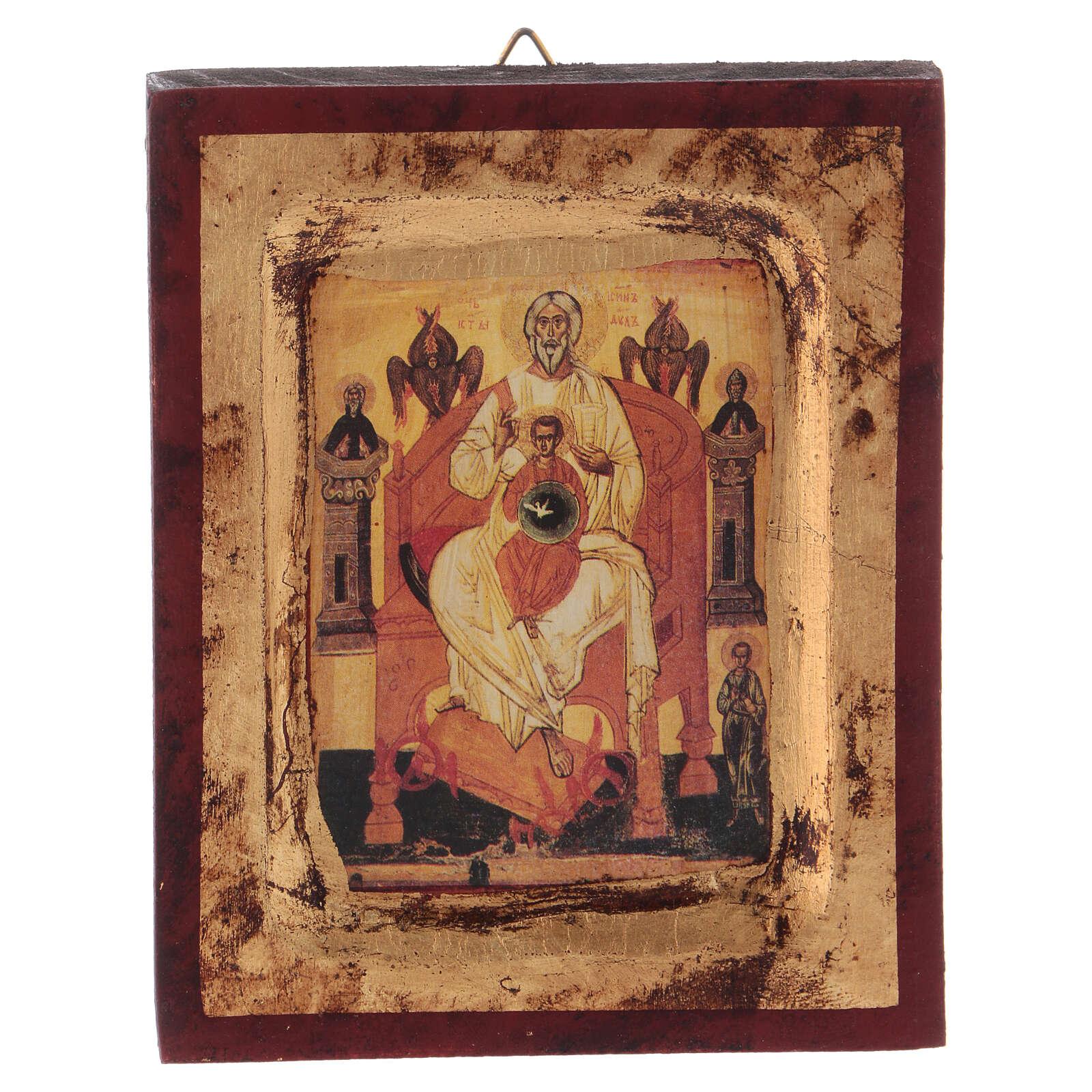 New Testament Trinity silkscreen icon 14x10 cm Greece 4