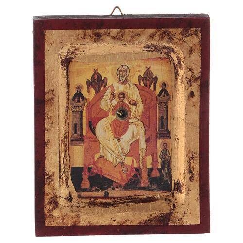 New Testament Trinity silkscreen icon 14x10 cm Greece 1