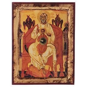 New Testament Trinity silkscreen icon 30x20 cm Greece s1