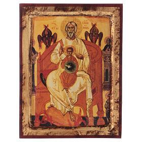 Icona Trinità Nuovo Testamento 28x21 cm Grecia serigrafata s1