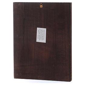 Icona Trinità Nuovo Testamento 28x21 cm Grecia serigrafata s3
